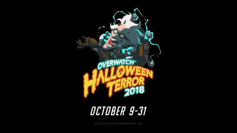 Overwatch Halloween Terror 2018
