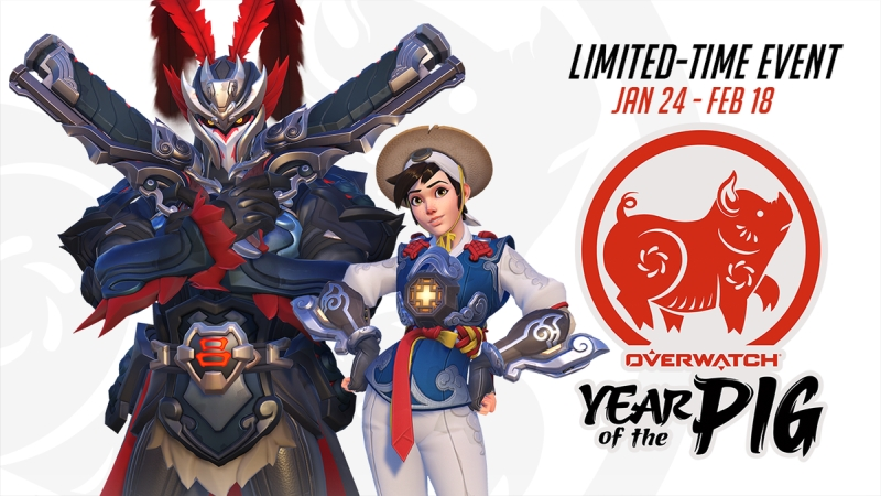 Overwatch Year of the Pig 2019 Event | Blizzard Entertainment