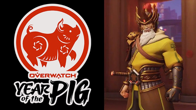 Overwatch Year of the Pig Lunar New Year Hanzo Skin | Blizzard Entertainment