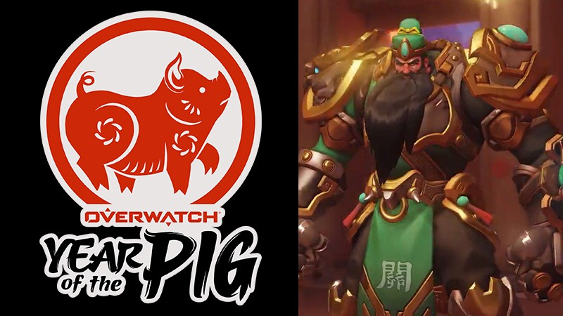 Overwatch Year of the Pig Lunar New Year Reinhardt Skin | Blizzard Entertainment