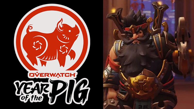 Overwatch Year of the Pig Lunar New Year Zhang Fei Torbjörn Skin | Blizzard Entertainment