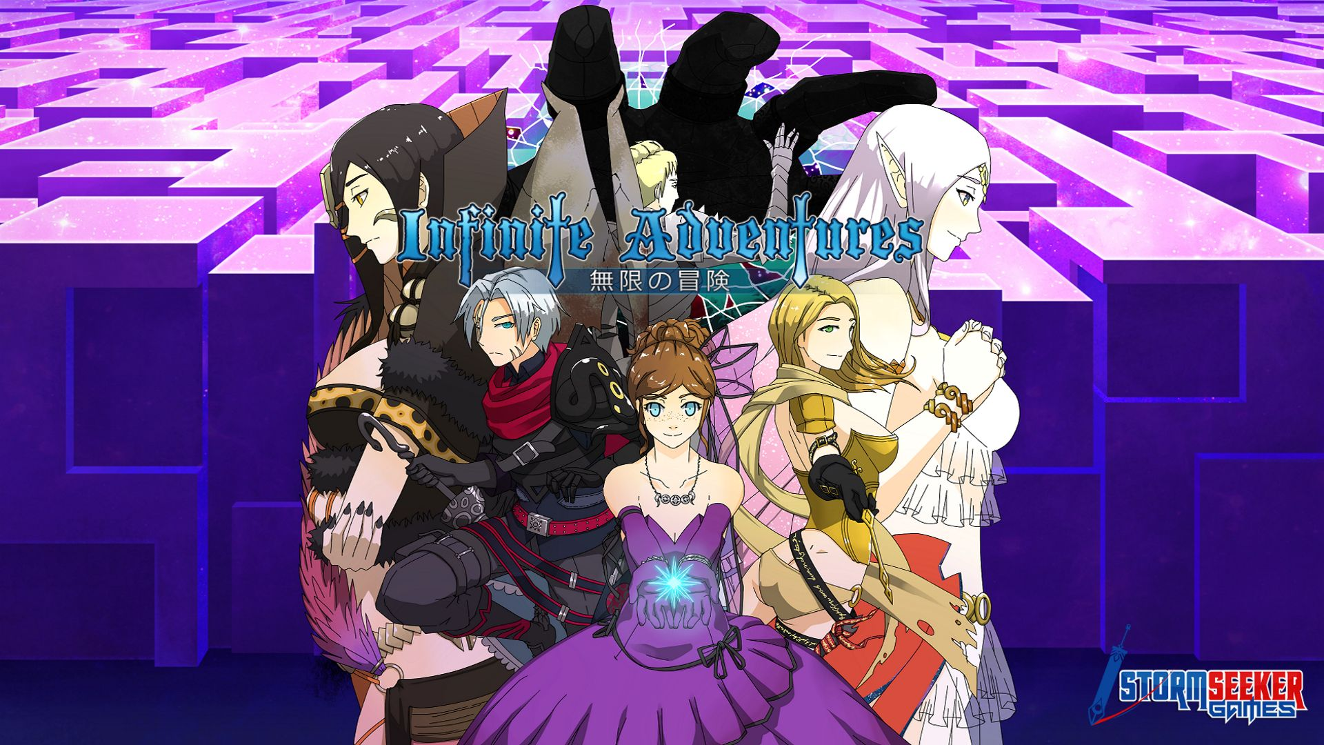 Infinite Adventures - art | Stormseeker Games